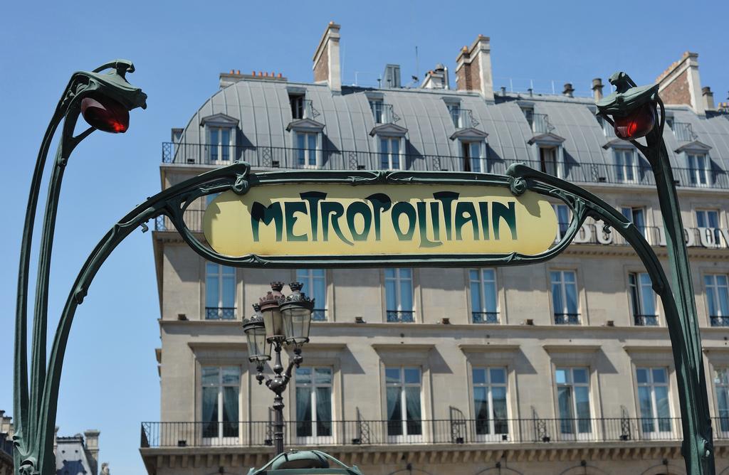 Ampliación de la línea 14 del Metro de París.
