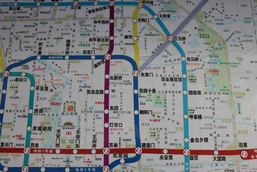 a partir de ahora, los usuarios del Metro de Pekín podrán aumentar el crédito de sus tarjetas de transporte mientras reciclan.