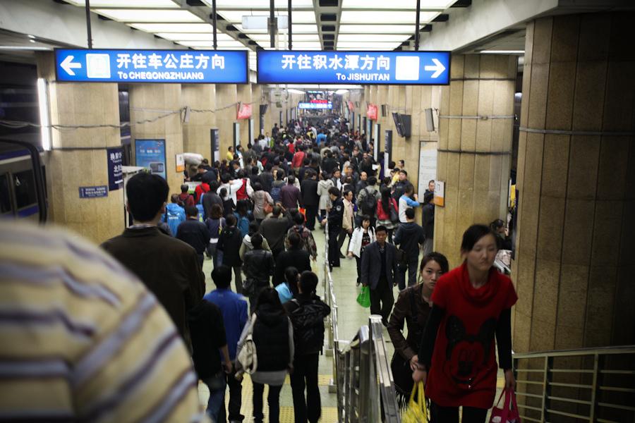 El metro de Pekín ha estrenado nueva línea y nuevos precios.