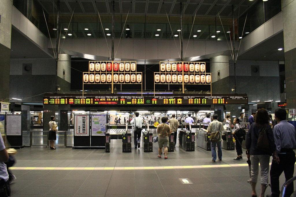 Entrada principal de la estación de Kioto. Foto: Corpse Reviver.
